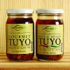 Gourmet Tuyo and Hot and Spicy
