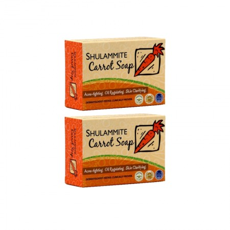 Shulammite Carrot Soap Bar by 2